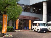 ウエルフェア土岐老人デイサービスセンターの外観